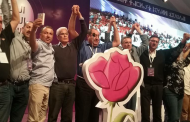 'لشكر' يفاجئ المُؤتمرين برفع شعار 'كلنا الحسيمة'..معلناً تأييده للمطالب المشروعة لساكنة الريف