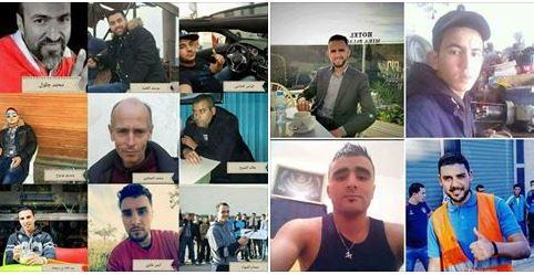 اعتقال نشطاء 'حراك الحسيمة' بعد مواجهات عنيفة مع الأمن و أسرهم تستفسر عن مصيرهم