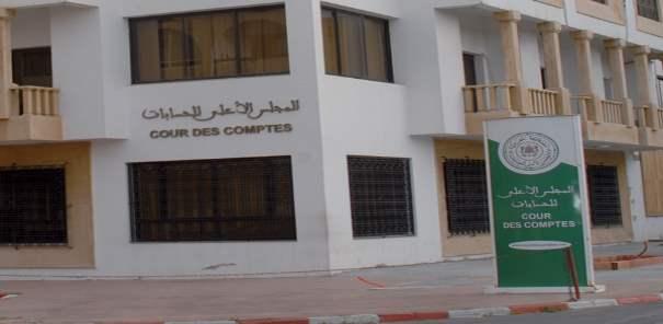 المجلس الأعلى للحسابات يفتحص توظيفات وصفقات مشبوهة بوزارة 'الصديقي'