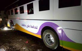 'الرباح' يرد على المحتجين بالقنيطرة بحافلات لا تتوفر على تهوية