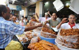 المغاربة يشهدون أطول ساعات الصوم عربياً بـ16 ساعة