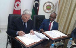 """التوقيع على اتفاق بين اتحاد المغرب العربي ووكالة """"نيباد"""" للتخطيط والتنسيق لدعم القدرات في مجال البنية الأساسية"""