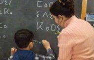 """تنديد بإقصاء الأمازيغية من مباريات توظيف الأساتذة بـ""""الكونطرا"""""""