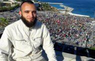 وفاة والد 'إعمراشاً' بنوبة قلبية بالحسيمة متأثراً بخبر اعتقال إبنه بتهمة الارهاب
