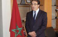 اتفاقية جديدة لتسهيل خدمات المحافظة العقارية للمغاربة المقيمين بالخارج