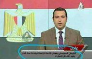 التلفزيون المصري: 'السيسي هنأ الأمة الاسلامية بعيد الفطر ما عدا قٓطٓر'