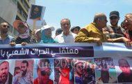 عائلات معتقلي 'حراك الريف' تناشد الملك و تحذر من الركوب على مآسيها لاستغلالها سياسياً
