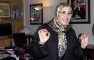 """الحقاوي تعليقاً على واقعة """"فتاة الطوبيس"""" : سنسرع بإخراج قانون محاربة العنف ضد النساء"""