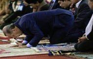 أردوغان يفقد وعيه أثناء أدائه صلاة عيد الفطر بإسطنبول