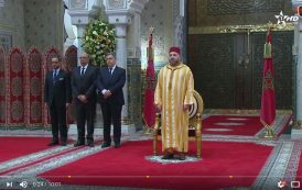 الملك محمد السادس يعين 10 والياً و 18 عاملاً جديداً على أقاليم المملكة