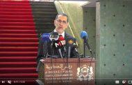 فيديو . العثماني : رسالة الملك واضحة و بدينا فالخدمة