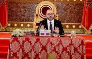 تأجيل اجتماع المجلس الوزاري برئاسة المٓلك