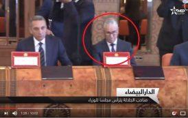 فيديو . 'الوردي' أكثر الوزراء المعنيين بغضبة الملك مطأطأ الرأس في المجلس الوزاري