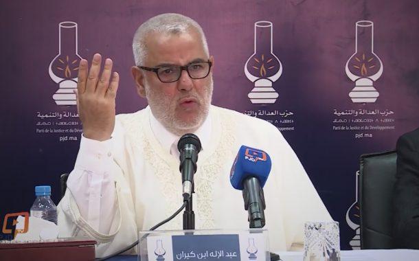 بالفيديو. بنكيران : 'قناعتي هي تقاعد البرلمانيين خصو يبقى لأنه ذو معنى'