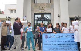 نقابة تطلق النار على وزارة الصحة وتطالب بتحسين خدمات المستشفيات