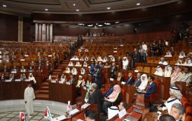 البرلمانيون العرب يشيدون من الرباط بمجهودات محمد السادس للدفاع عن القدس