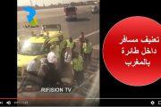 فيديو . إنزال مواطن مغربي بالقوة من طائرة بأحد مطارات المملكة