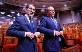 المغرب يسدد 106 بليون درهم كديون في 9 أشهر أغلبها فوائد قروض و أسعار الفوسفاط في تدهور