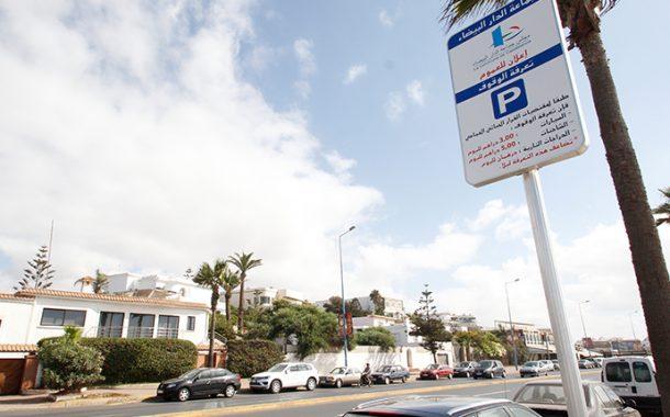 مجلس الدار البيضاء يقطع الطريق على حراس السيارات ..3 دراهم لكل من ركن سيارته بالشارع