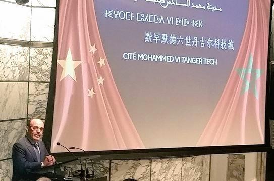 العماري : الصين مقبلة بقوة على الإستثمار بالمغرب ..والعلمي : طنجة_تيك ستوفر 500 ألف منصب شغل