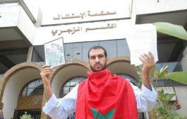 """3 سنوات سجناً نافذاً لـ""""فاضح الفساد"""" على اليوتيوب مراد الكرطومي"""