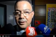 فيديو . لقجع : المغرب على أتم الإستعداد لتنظيم كأس إفريقيا 2019