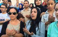 نساء الريف تتقدمهن 'سيليا' يكسرن التقاليد ويتقدمن جنازة 'العتابي' والترحم عليه
