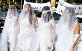 البرلمان اللبناني يلغي مادة قانونية تعفي المغتصِب من العقوبة في حال زواجه من الضحية