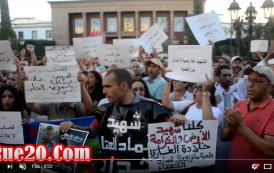 """فيديو . احتجاجات صاخبة أمام البرلمان تضامناً مع وفاة """"عماد العتابي"""""""
