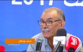 بودهان : المثقفون المغاربة يعادون الأمازيغية و الحركة الوطنية اعتبرتها خطيئة