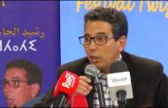 الحاحي : الأمازيغية بالمغرب عاشت تحريفاً و ليست قضية طائفية