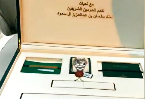 بالفيديو . هدايا فاخرة من الملك سلمان لخادماته المغربيات بقصره في طنجة