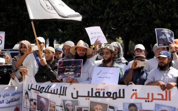 عاجل . الملك محمد السادس يعفو على معتقلين إسلاميين سجنوا على خلفية أحداث 16 ماي (لائحة)