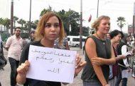 """""""كفتوا رحمكم الله"""" تثير غضب المغاربة وفايسبوكيون يهاجمون الـ""""فيمينيست"""""""