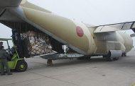 المغرب يرسل 66 طناً من المساعدات لسيراليون المتضررة من الفيضانات