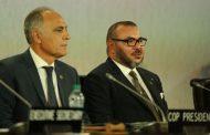 """الملك محمد السادس يكافئ 'مزوار' بمنصب والي بنك المغرب خلفاً لـ""""الجواهري"""""""