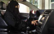 سابقة. العاهل السعودي يصدر أمراً ملكياً يسمح للمرأة بقيادة السيارة