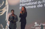 'مجموعة العمل من أجل فلسطين' تستنكر مشاركة جندية إسرائيلية بمهرجان المرأة السينمائي بسٓلا