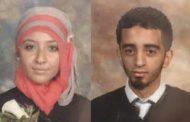 انطلاق محاكمة مغربي في كندا بتهمة الإلتحاق بداعش