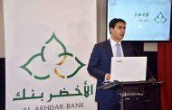 'القرض الفلاحي' يطلق 'الأخضر بنك' التشاركي بشراكة مع البنك الاسلامي للتنمية