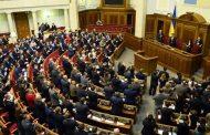 رئيس دولة أوربية يرفع الحصانة عن البرلمانيين لتمكين القضاء من متابعتهم في قضايا فساد