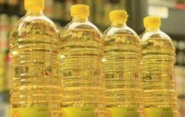 مديرية السلامة الغذائية تحذر ساكنة الشمال من زيوت مجهولة المصدر تُباع بالأسواق