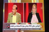 البوقرعي الذي يحصل على تعويضات 6 ملايين شهرياً يدافع عن تقاعد البرلمانيين وخرج عينيه فالمغاربة