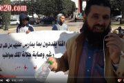 """فيديو . مواطنون يشتكون من حيف """"قايد"""" نواحي طنجة ويحتجون أمام البرلمان"""
