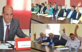 مستشارون بجماعة الدريوش يراسلون عامل الإقليم لحل المجلس الجماعي بسبب تعنت الرئيس
