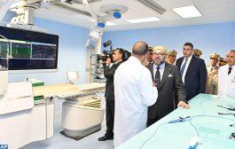 الملك محمد السادس يدشن مركزاً مختص في جراحة القلب و الشرايين بالمستشفى العسكري في الرباط