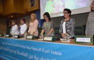 النساء التجمعيات يحتفلن باليوم الوطني للمرأة ..الوقوف على المكتسبات و مناقشة التحديات