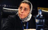 """إعادة انتخاب القاضية المغربية """"السعدية بلمير"""" عضوة بلجنة الأمم المتحدة لمناهضة التعذيب"""