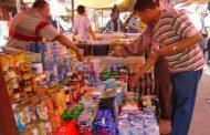 مواد غذائية إسبانية منتهية الصلاحية تجوب الأسواق المغربية