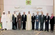 المغرب يعلن سحب ترشحه لمنصب المدير العام لمنظمة العمل العربية